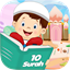 10 Surah for Kids Word By Word icon