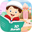 10 Surahs For Kids icon
