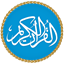 Al Quran MP3-Quran Reading icon