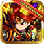 Brave Frontier icon