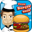 Crazy Burger Shop Free Games for Kids icon