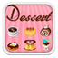 Dessert Luck Icon Pack icon