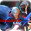 Devil May Cry 4 - Keyboard and Mouse Support icon
