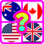 Flags Quiz - Guess the Country icon