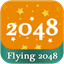 Flying 2048 icon