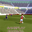 Gameplay Football icon