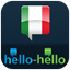 Learn Italian (Hello-Hello) icon