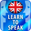 Learn to speak English grammar icon