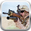 Military Base Sniper Shooter icon