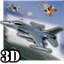 Plane Simulator 3D 2016 icon