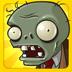 Plants vs Zombies (series)