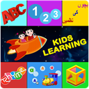 Learning icon poems and rhymes for kids