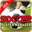 Soccer Player Manager icon