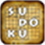 Sudoku HD for iPad Icon