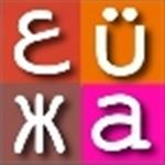 VerbAce icon
