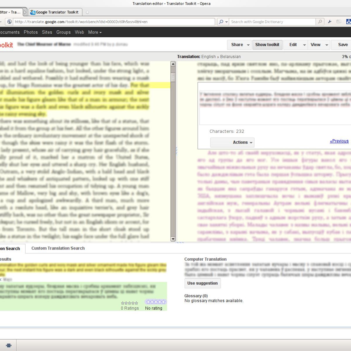 Google Web Toolkit Wikipedia Download Lengkap