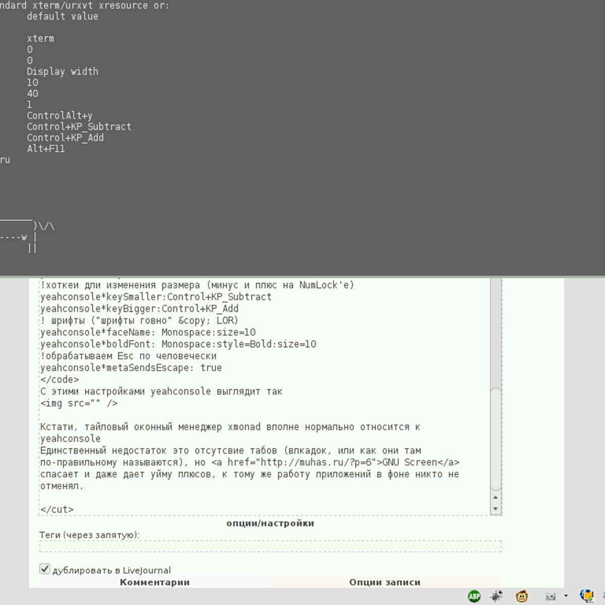 yeahconsole Alternatives and Similar Software - AlternativeTo net
