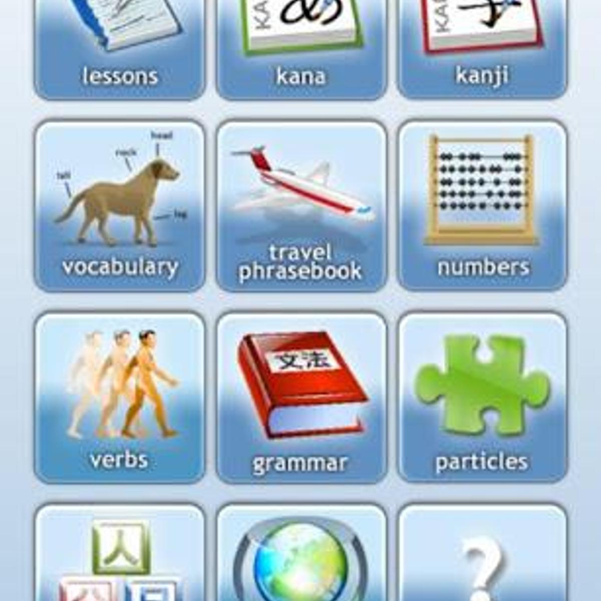 JA Sensei Alternatives and Similar Apps and Websites