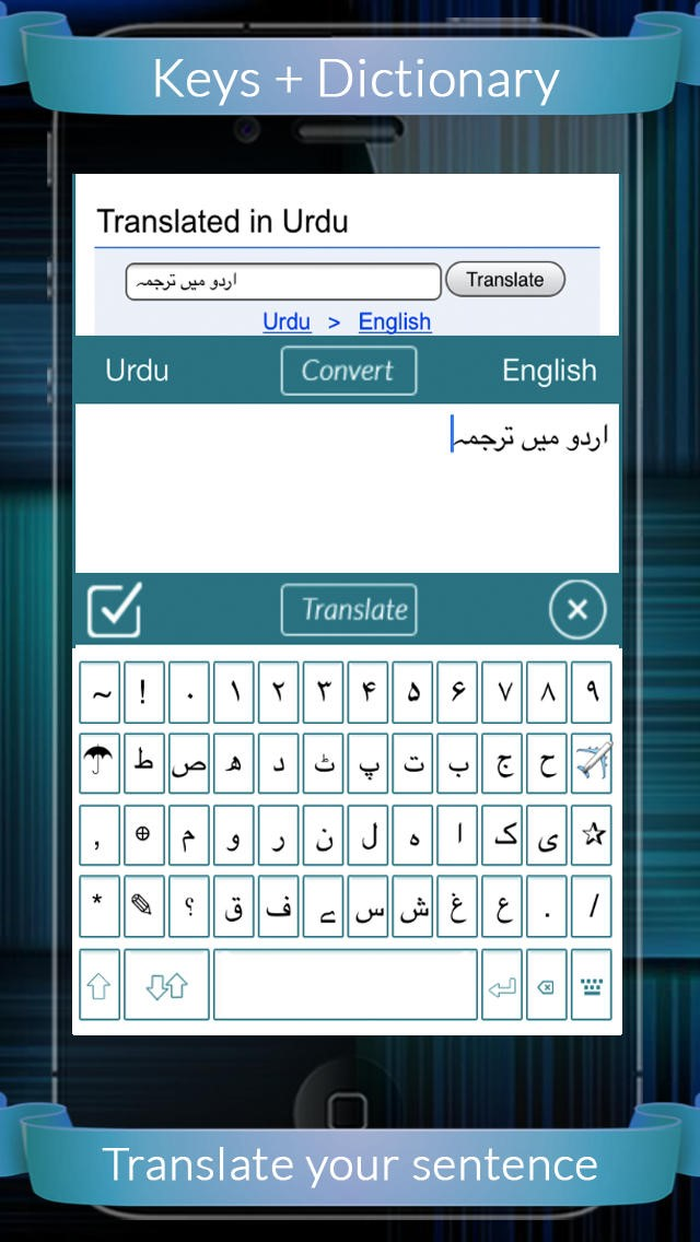 Urdu Keys Plus Dictionary Alternatives and Similar Apps