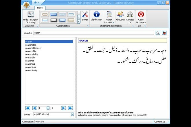 Cleantouch Urdu Dictionary Alternatives and Similar Software ...
