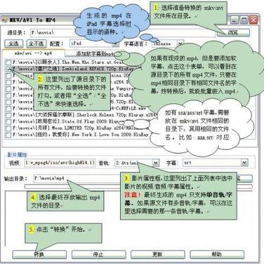 MKV/AVI to MP4 Alternatives and Similar Software