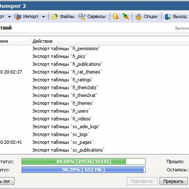 Sypex Dumper Alternatives and Similar Software