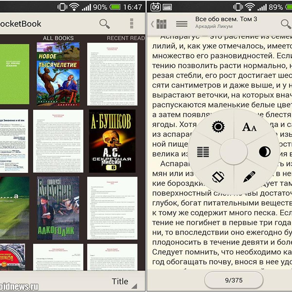 PocketBook Reader Alternatives and Similar Apps