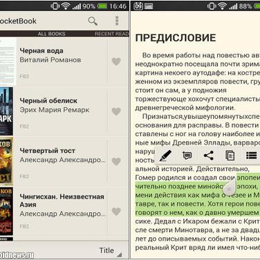 PocketBook Reader Alternatives and Similar Apps - AlternativeTo net