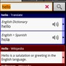 Dictionary entries icon