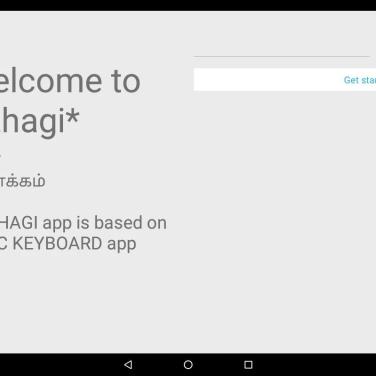azhagi tamil font keyboard layout