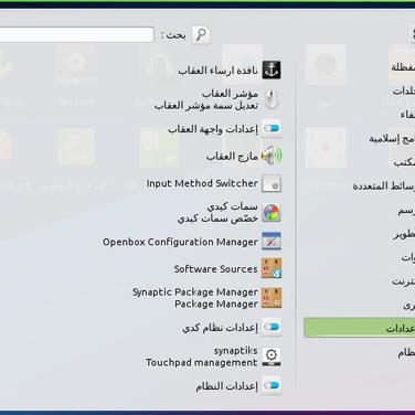 Elokab Alternatives and Similar Software - AlternativeTo net