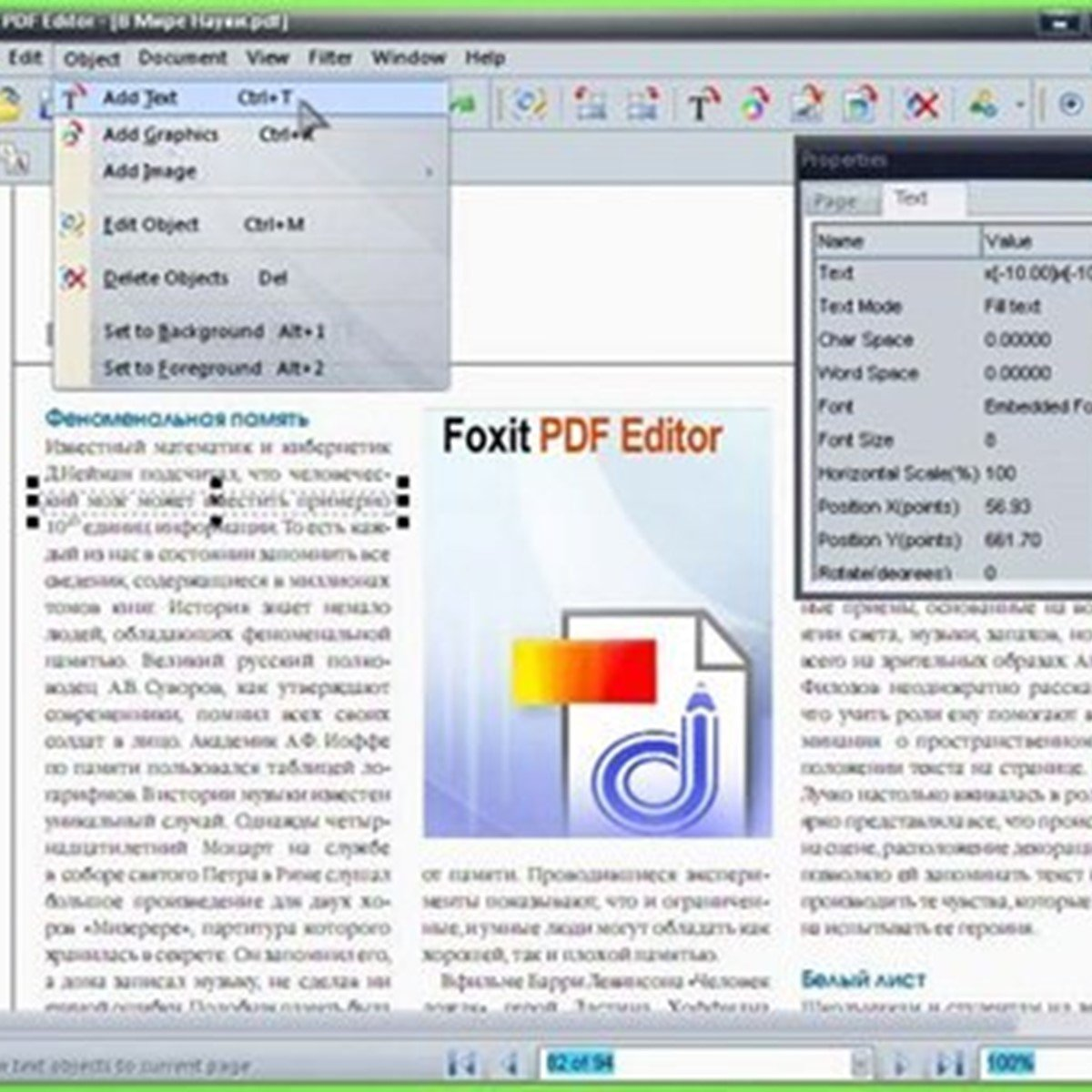 foxit pdf editor free download for windows