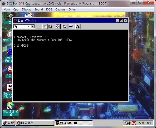 Windows 95 Dosbox Turbo Software