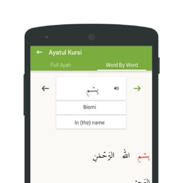 Dua e Qunoot - Ramadan 2017 Alternatives and Similar Apps