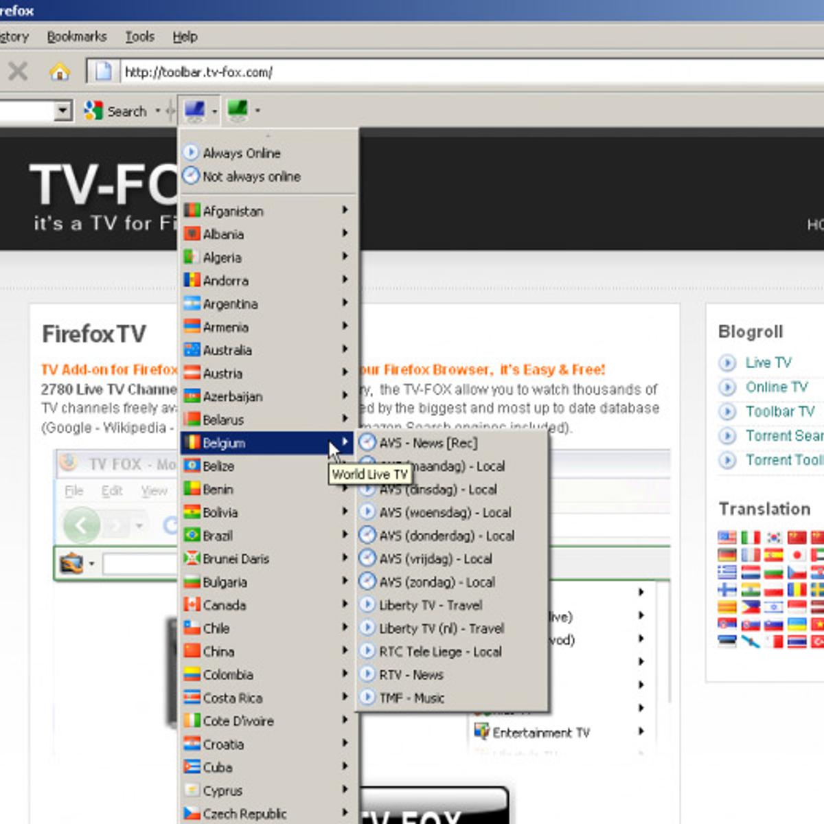 Online tv bulgaria channels