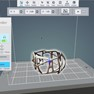 3D printing utility