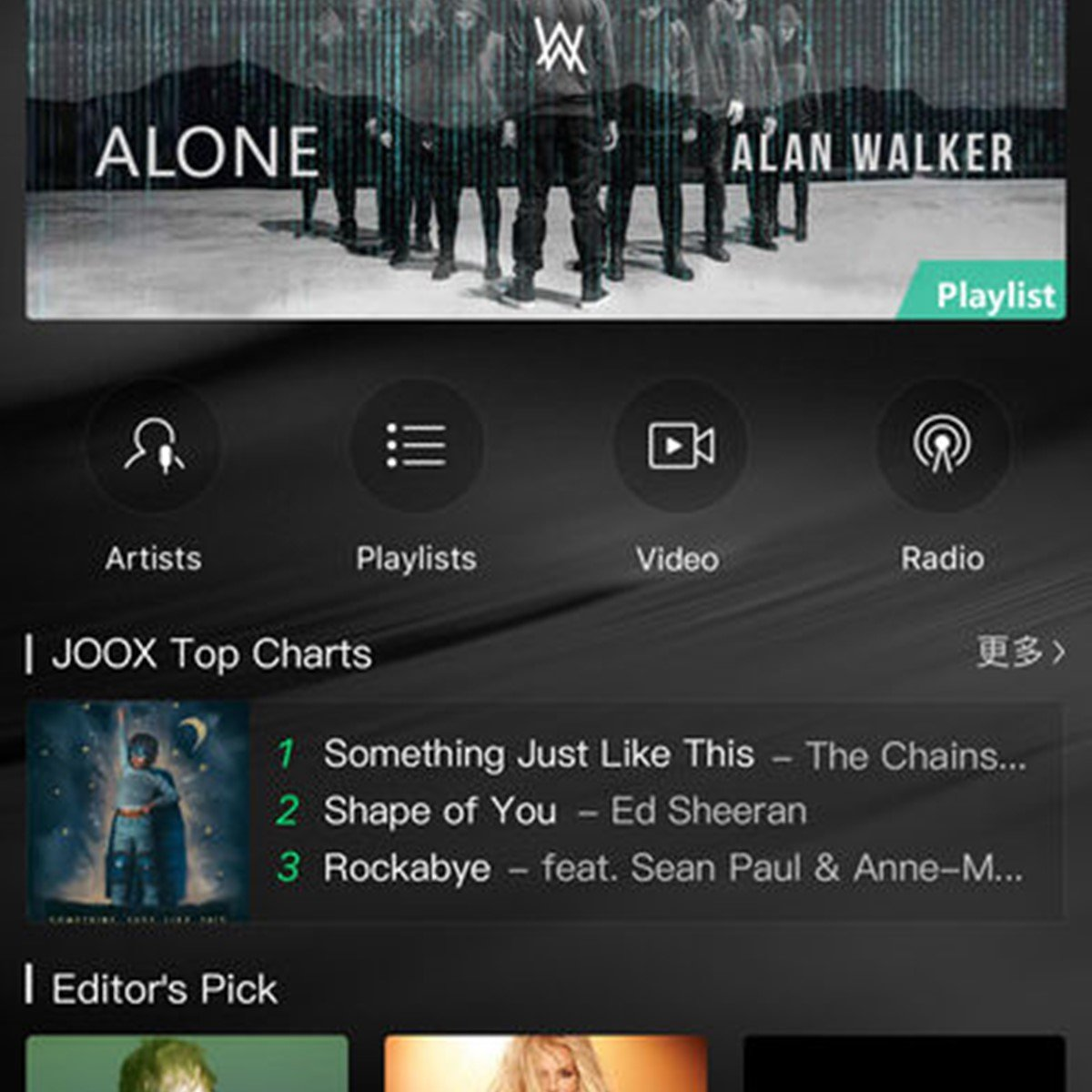 download music from joox web