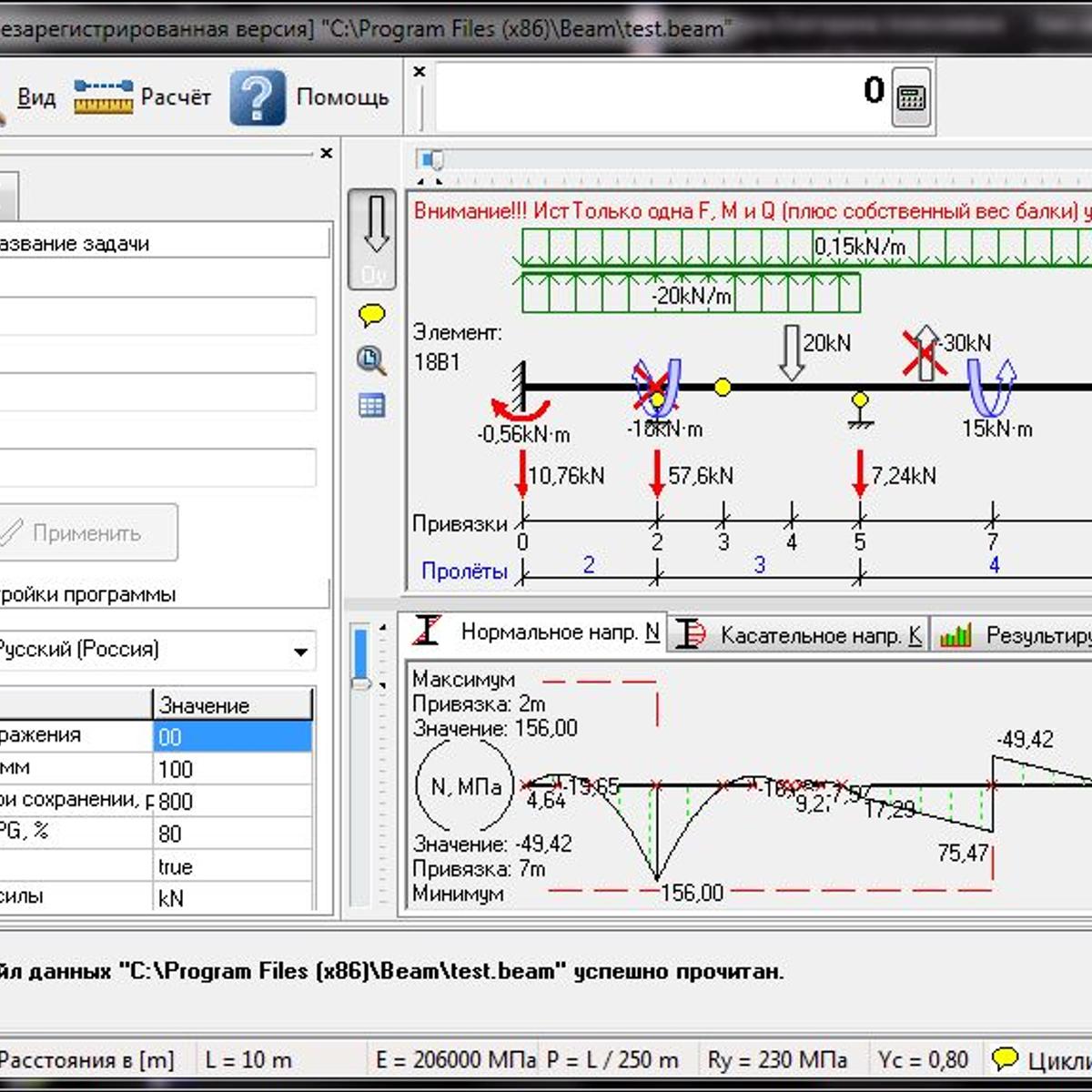 JT Beam Alternatives and Similar Software - AlternativeTo net