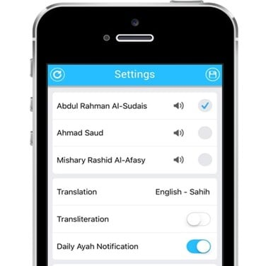 Last 20 Surahs of Quran with MP3 Recitation Alternatives and