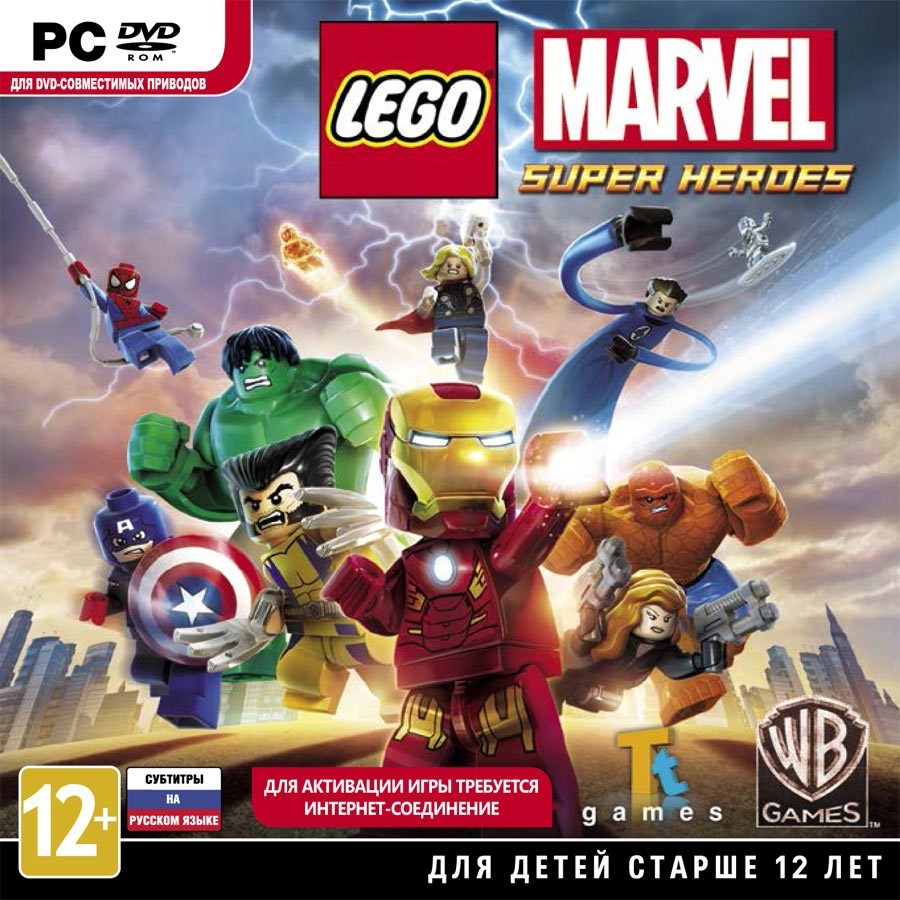 On Lego Marvel Super Heroes In Our Activity Log Its Possible To Update The Information Or Report It As Discontinued