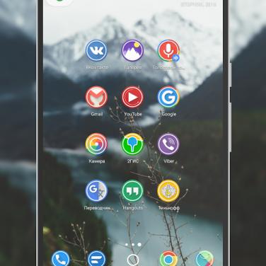 Lens Icon Pack Alternatives and Similar Apps - AlternativeTo net