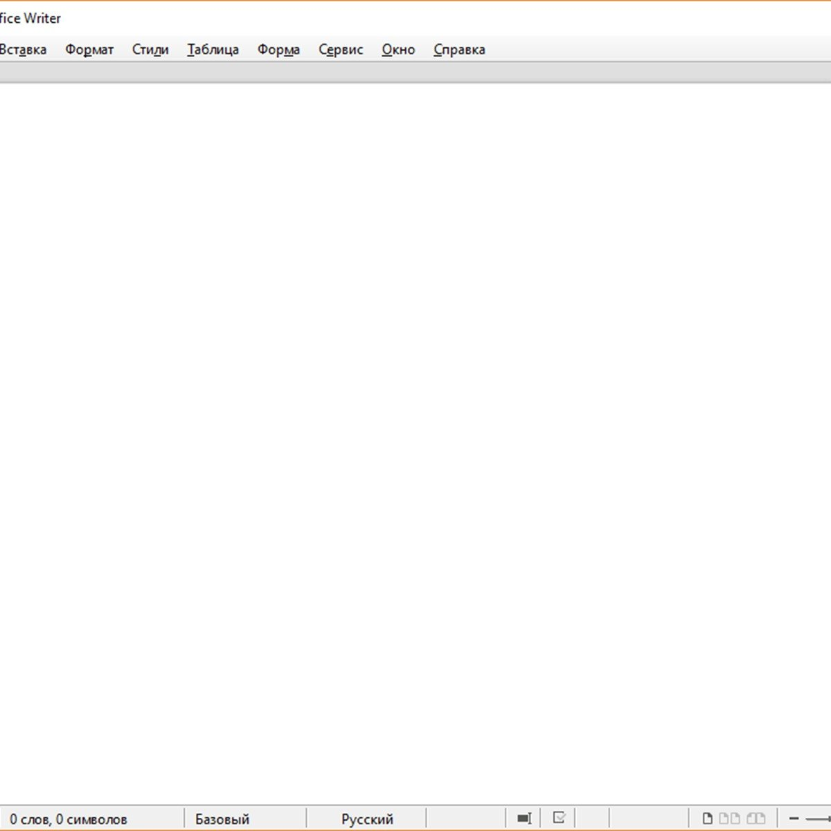 LibreOffice - Writer Reviews, Features, and Download links
