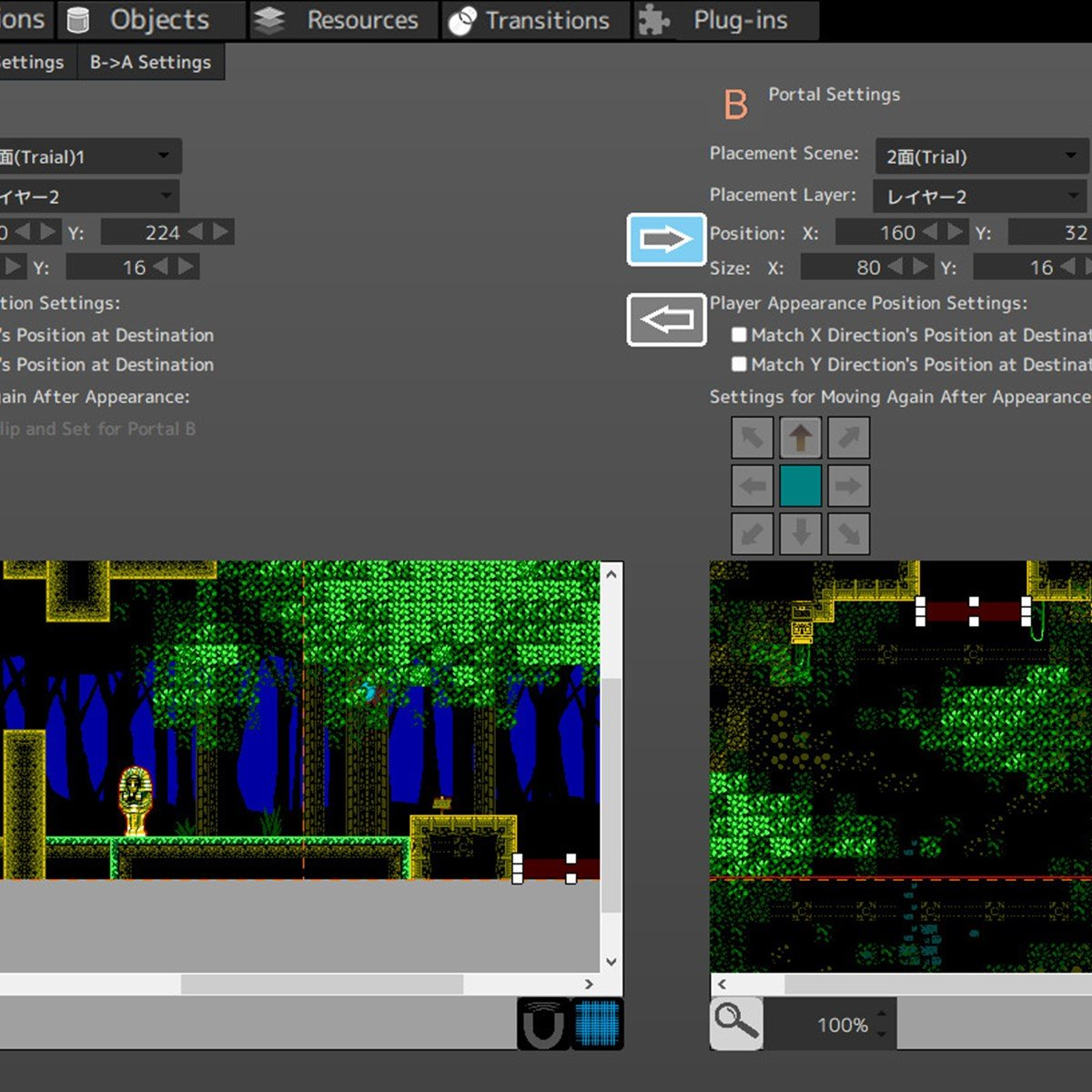 Pixel Game Maker MV Alternatives and Similar Software