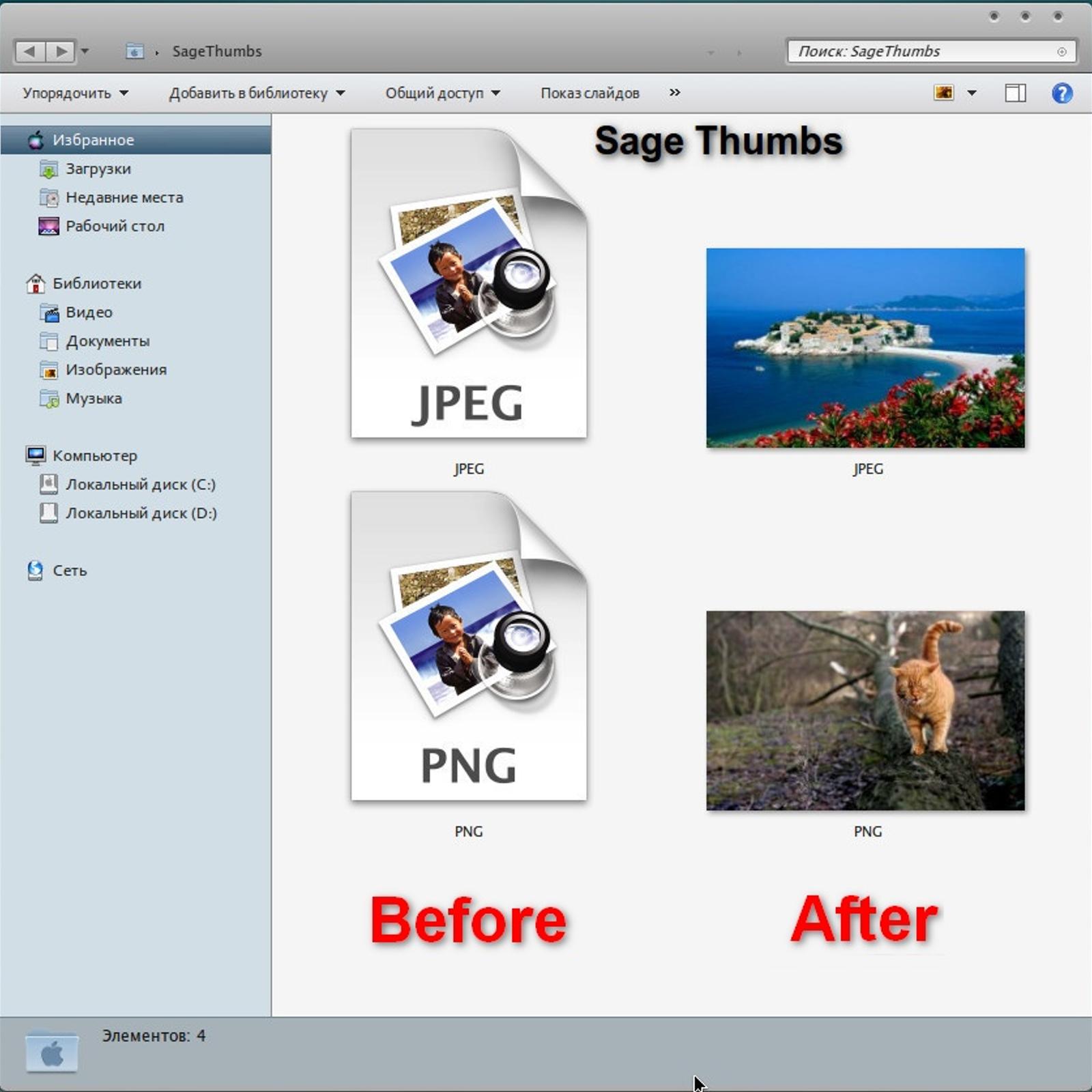 SageThumbs Alternatives and Similar Software - AlternativeTo net