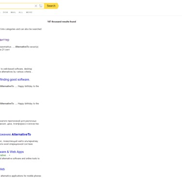 Yandex Search Alternatives and Similar Software